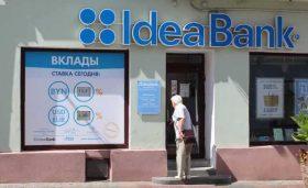 Тихое сопротивление диктатуре: белорусов призвали массово снимать депозиты и скупать валюту