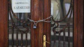 Под елочку: В Украине могут ввести нокдаун 23 декабря