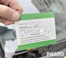 Нацбанк начал координировать рынок транспортного страхования