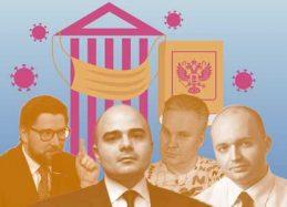 Конституция, банкротство и пандемия: о чем спорили юристы в Facebook