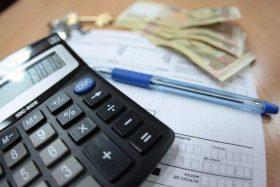 У Кам`янці-Подільському знизили тариф на послуги комунальної управлінської компанії (ФОТО)