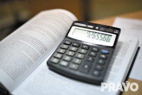 Обновлен порядок заполнения платежных поручений на уплату налогов