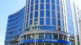 MTB BANK: комфортные денежные переводы