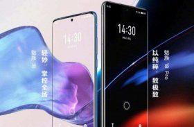 🥇Официально: Meizu 18 Pro📱 получит топовый процессор Snapdragon 888🏆