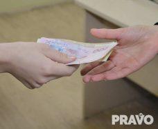 Установлен перечень доходов, за нарушение выплаты которых предусмотрена компенсация