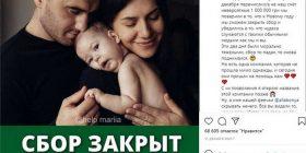 Самый дорогой в мире укол: мама считала, что помочь её дочке легко, если миллион людей внесет свою лепту
