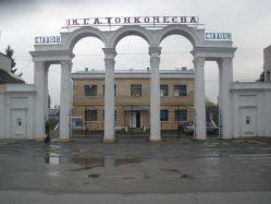 З підрядника, який взявся за ремонт стадіону в Кам`янці-Подільському, через суд стягуватимуть аванс за невиконані роботи