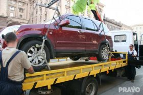 Встановлено пільгову ставку та спрощений порядок розмитнення автомобілів, ввезених в Україну