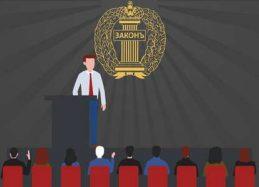 Электронные ордера и поправки в КПЭА: что обсуждали на съезде адвокатов